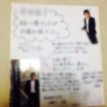 IMG_2160