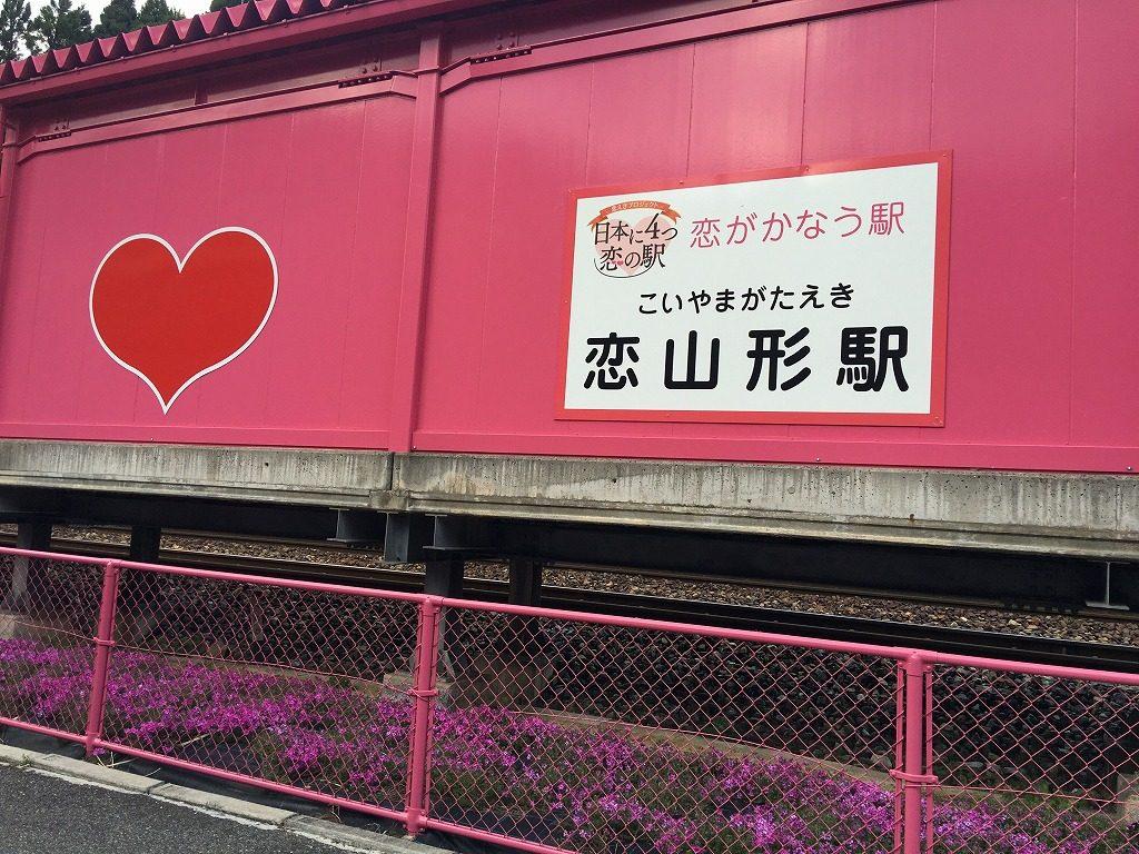 fc2blog_201604200202503f9