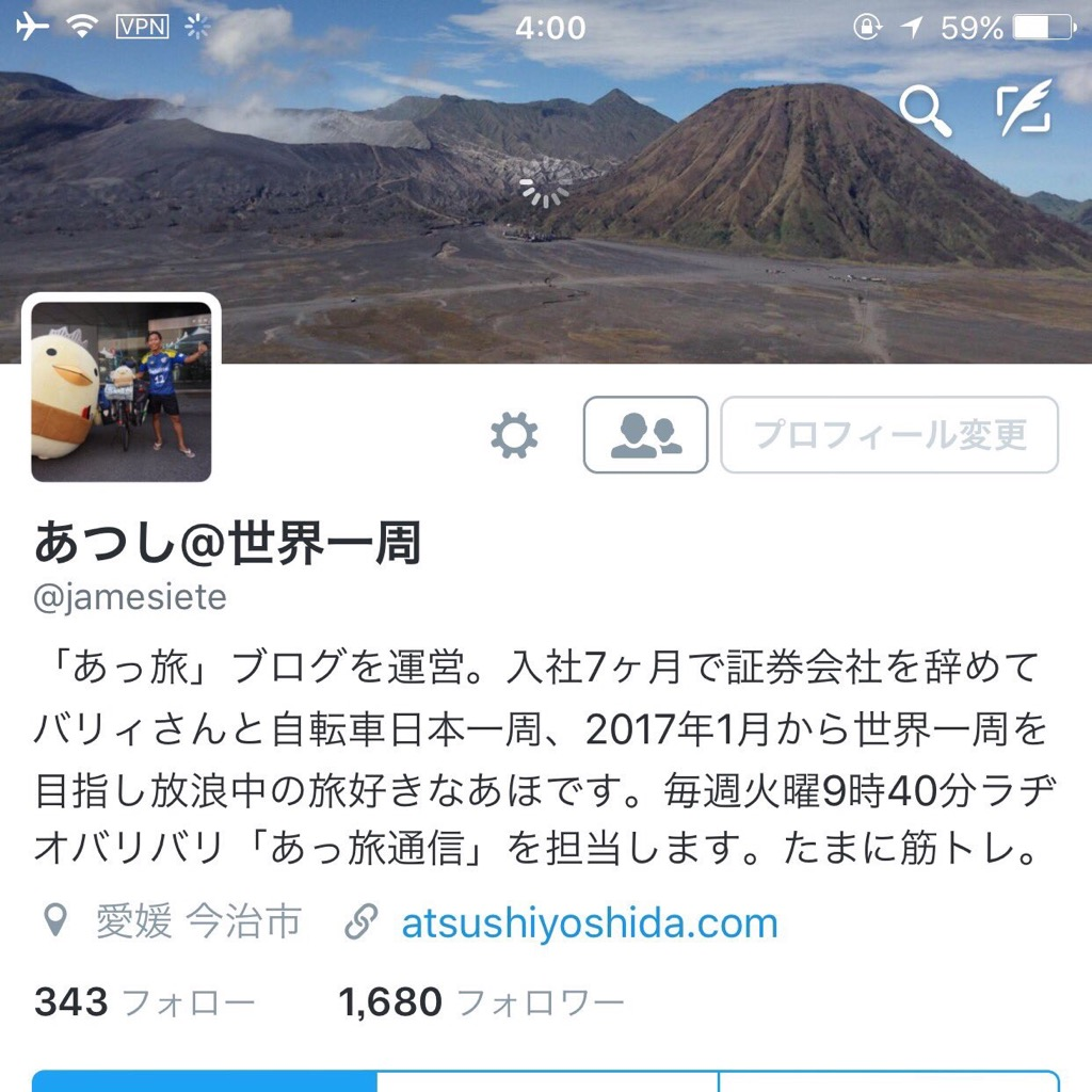 IMG_5931