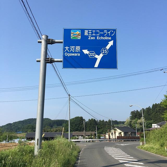 fc2blog_20160525050048ec6