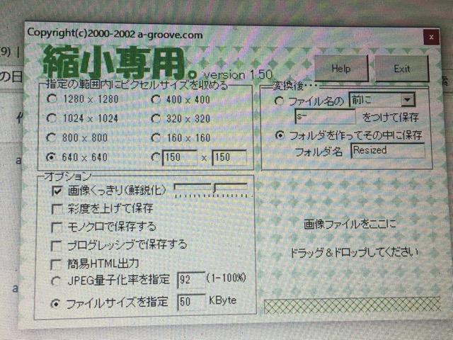 0442B9B6-23D7-40D1-AE3F-6C0CE86BD482
