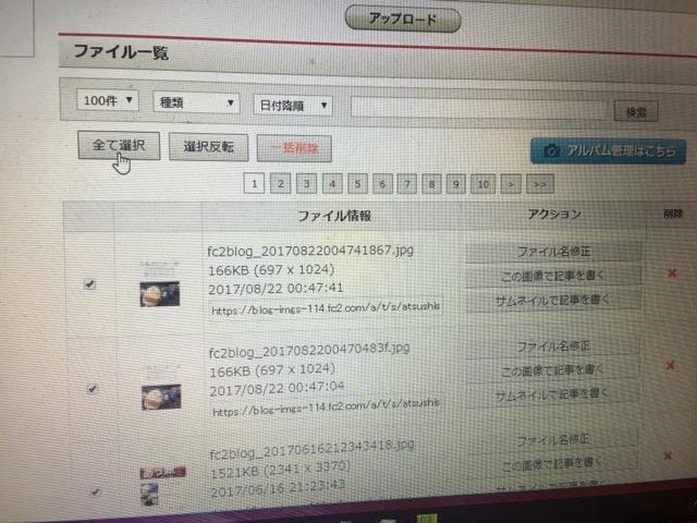 E5F25A14-9536-4652-AD48-61FED6FC4CB1
