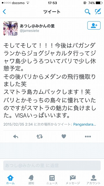 fc2blog_2015120417534998f