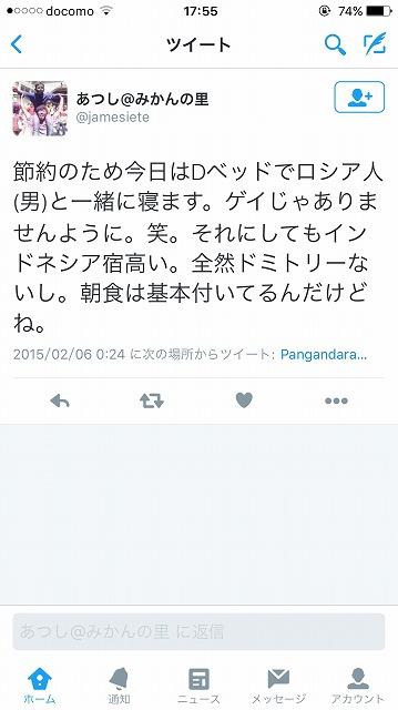 fc2blog_2015120417554154c