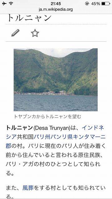 fc2blog_201512171606139db