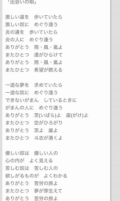 fc2blog_20161004074855f62