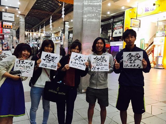 fc2blog_201610100818025e0