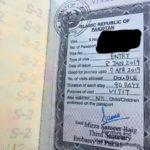 パキスタンのビザ