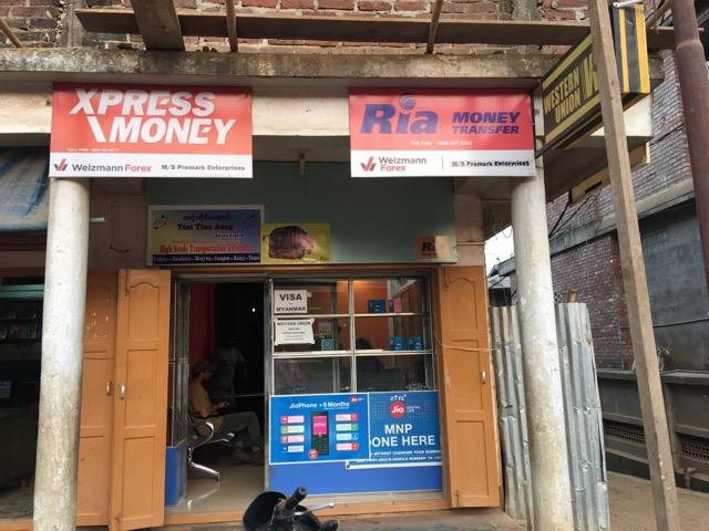 インド側の両替所