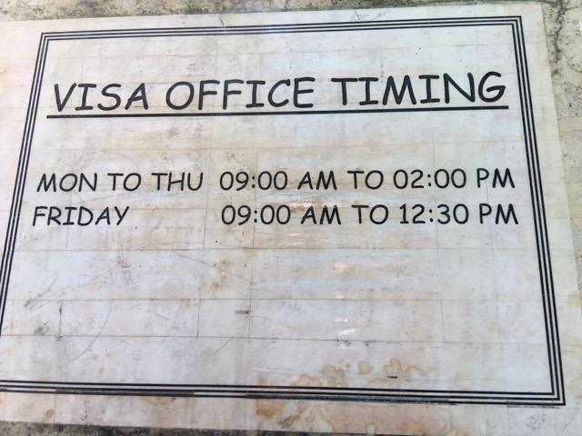 ラホールのパスポートオフィス営業時間