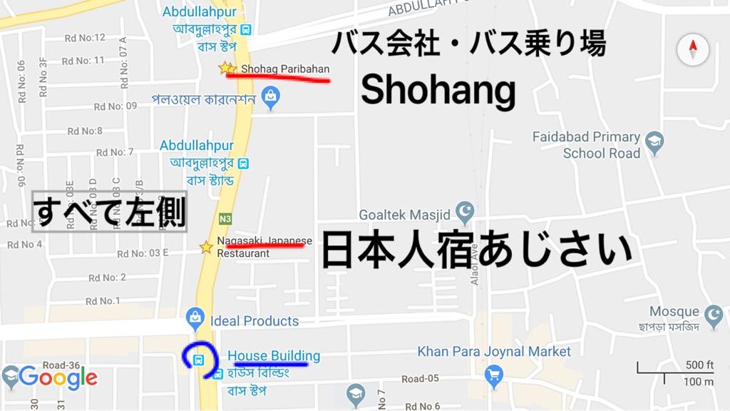 ダッカ、日本人宿あじさい周辺地図