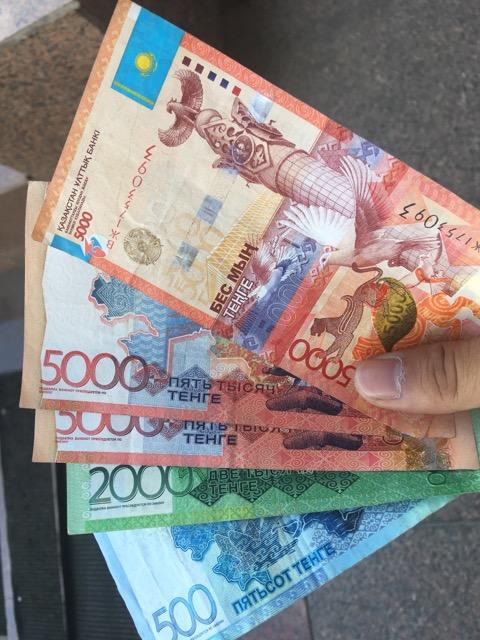 カザフスタンのお金(テンゲ)