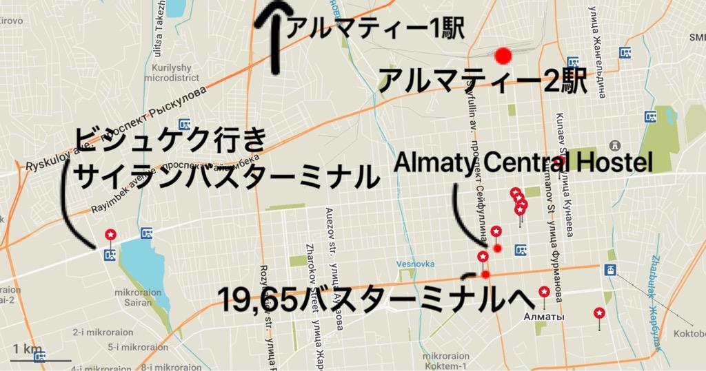 アマルティーの地図