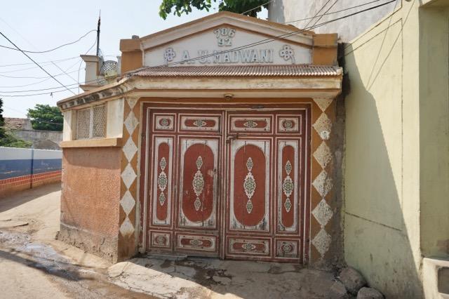 マンドビの家の入口
