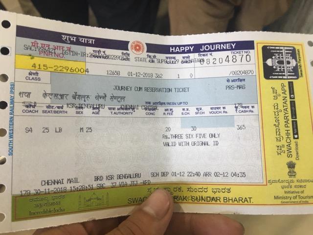 バンガロールからチェンナイのチケット