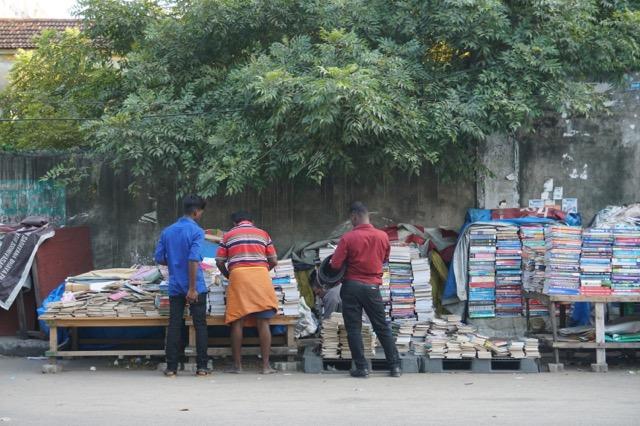 路上の本屋