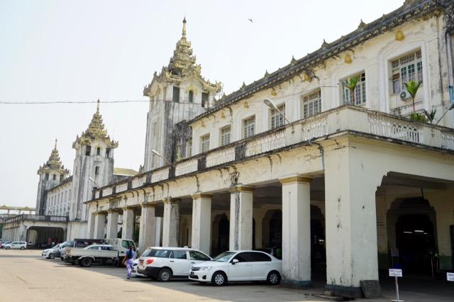 ヤンゴンセントラル駅