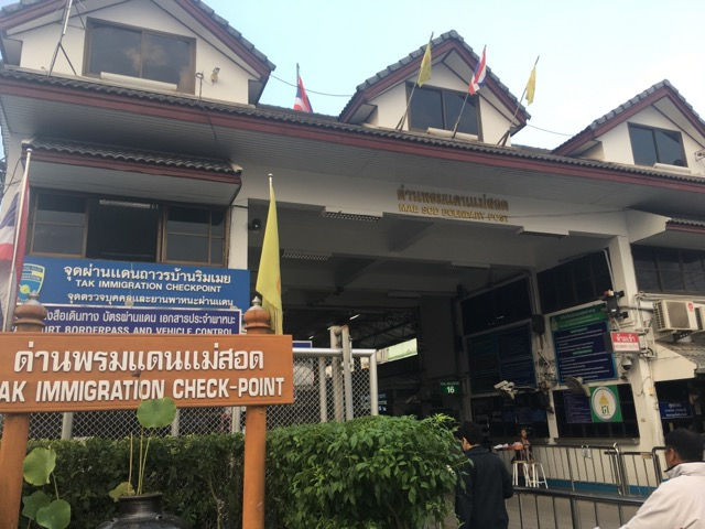 タイとミャンマーの国境
