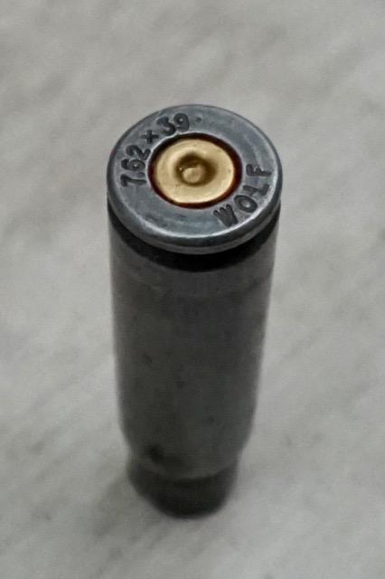 AK-47の薬莢