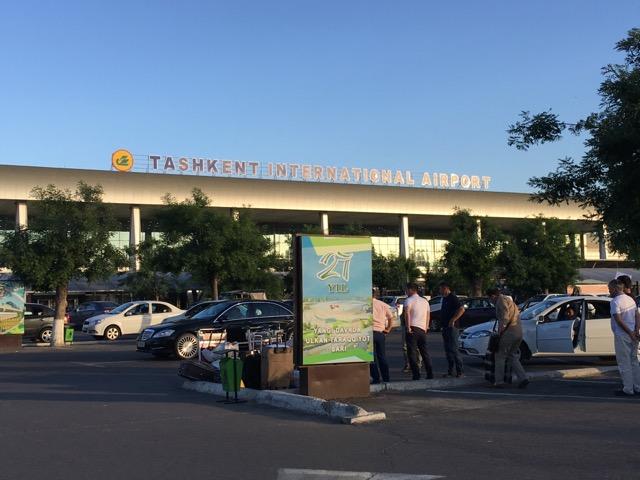 タシュケント国際空港