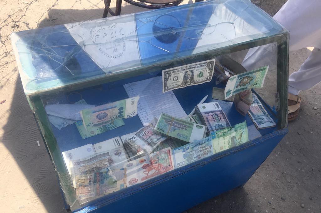 ハイラタンの両替商