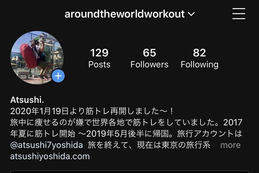 Instagram筋トレ記録用アカウント