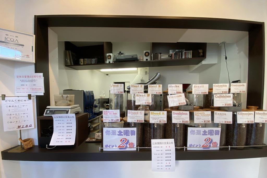 稲荷町珈琲の店内の写真