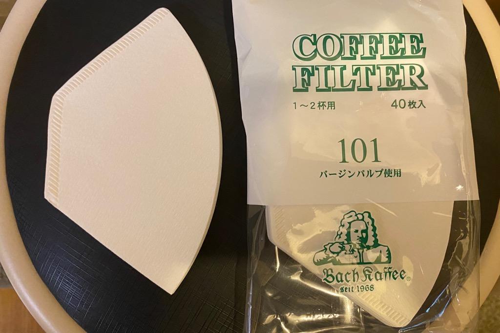 カフェ・バッハのコーヒーフィルター