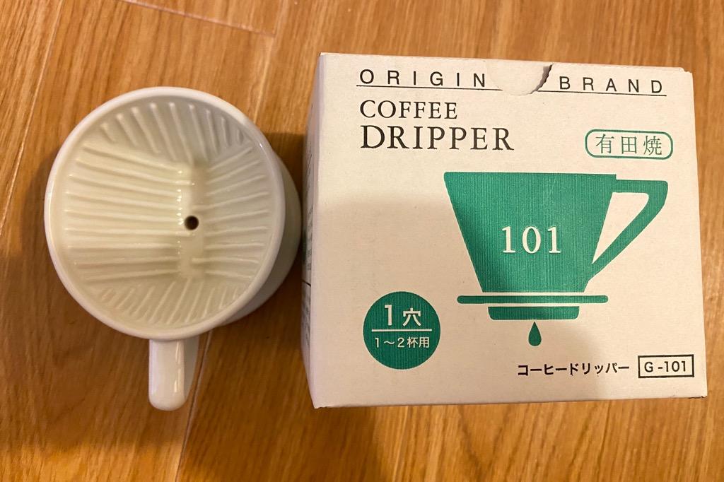 カフェ・バッハのコーヒードリッパー