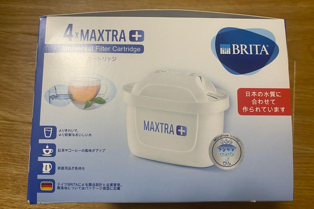 ブリタのポット型浄水器のフィルターカートリッジ「カートリッジ マクストラ プラス」