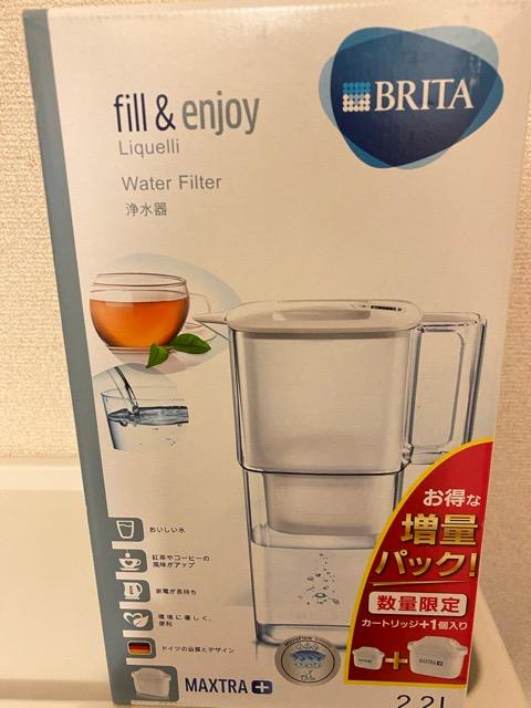 ブリタのポット型浄水器「リクエリ」