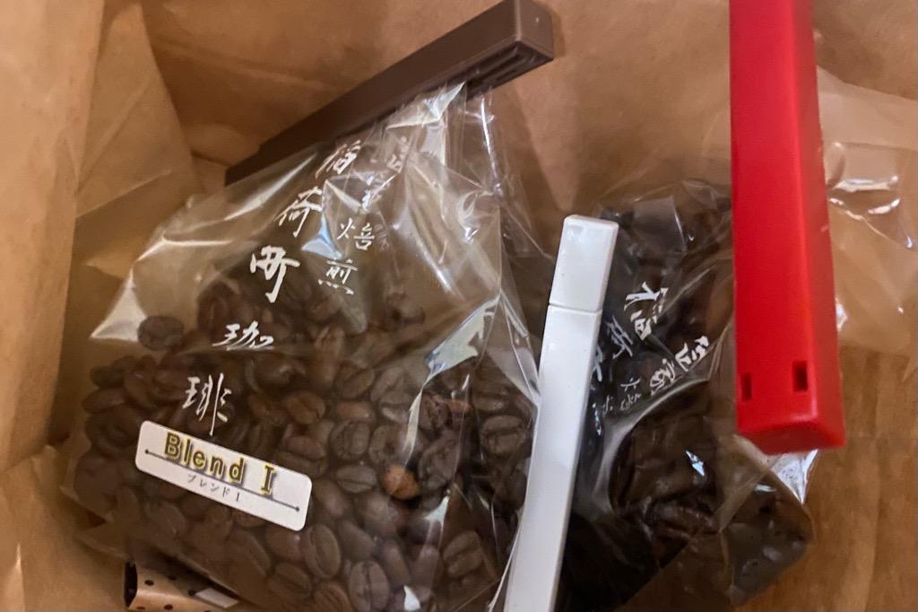 コーヒー豆を袋ごと密封