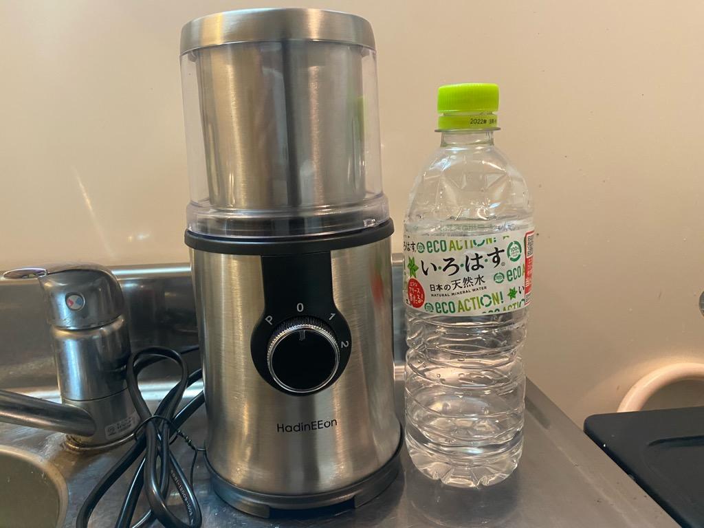 HadinEEonの電動コーヒーミル2020年最新版とペットボトルの大きさを比較