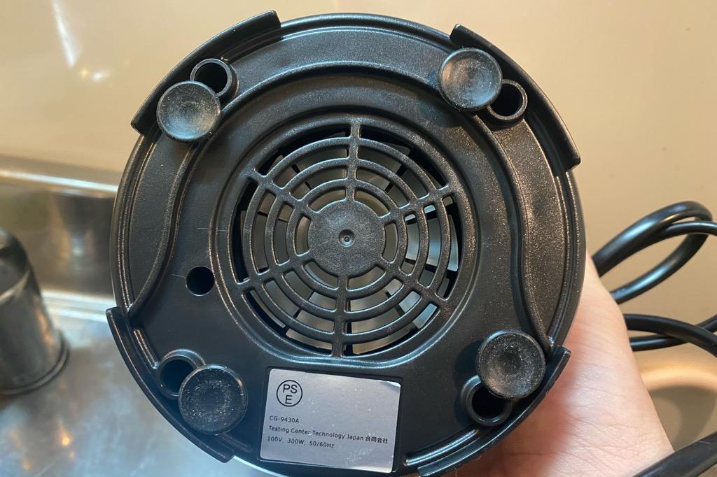 HadinEEonの電動コーヒーミル2020年最新版の裏の吸盤