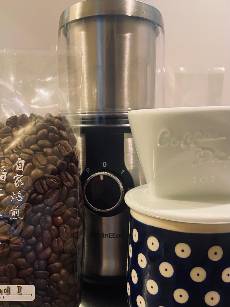 HadinEEonの電動コーヒーミル2020年最新版の使い方
