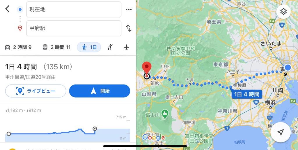 東京から山梨県甲府までのルート