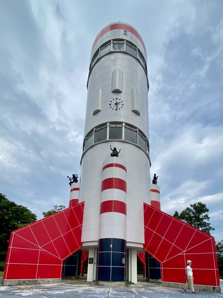 稲荷山公園 コスモタワー