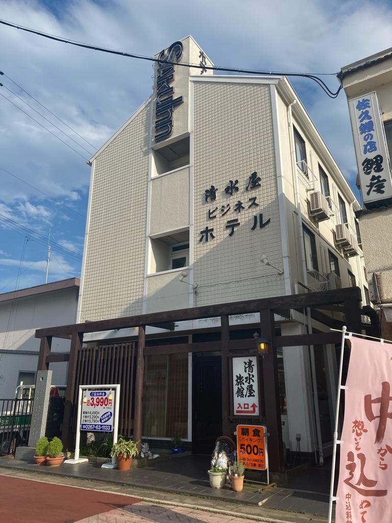 佐久市の格安ホテル「佐久イン 清水屋旅館」