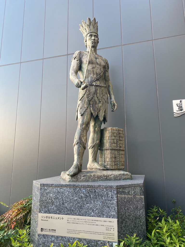たばこと塩の博物館のシンボルモニュメント