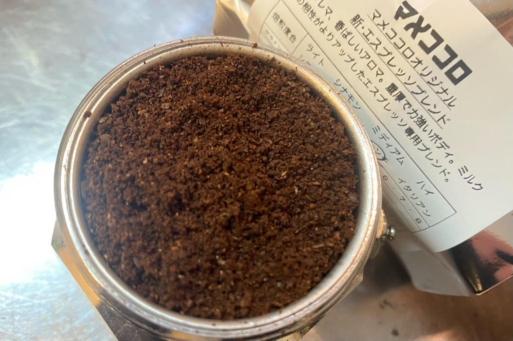 コーヒー豆の粉をバスケットにセットする