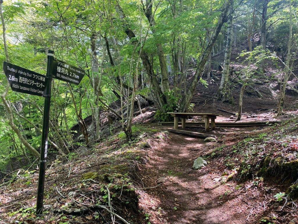 檜洞丸まであと2.7キロ地点の休憩スポット