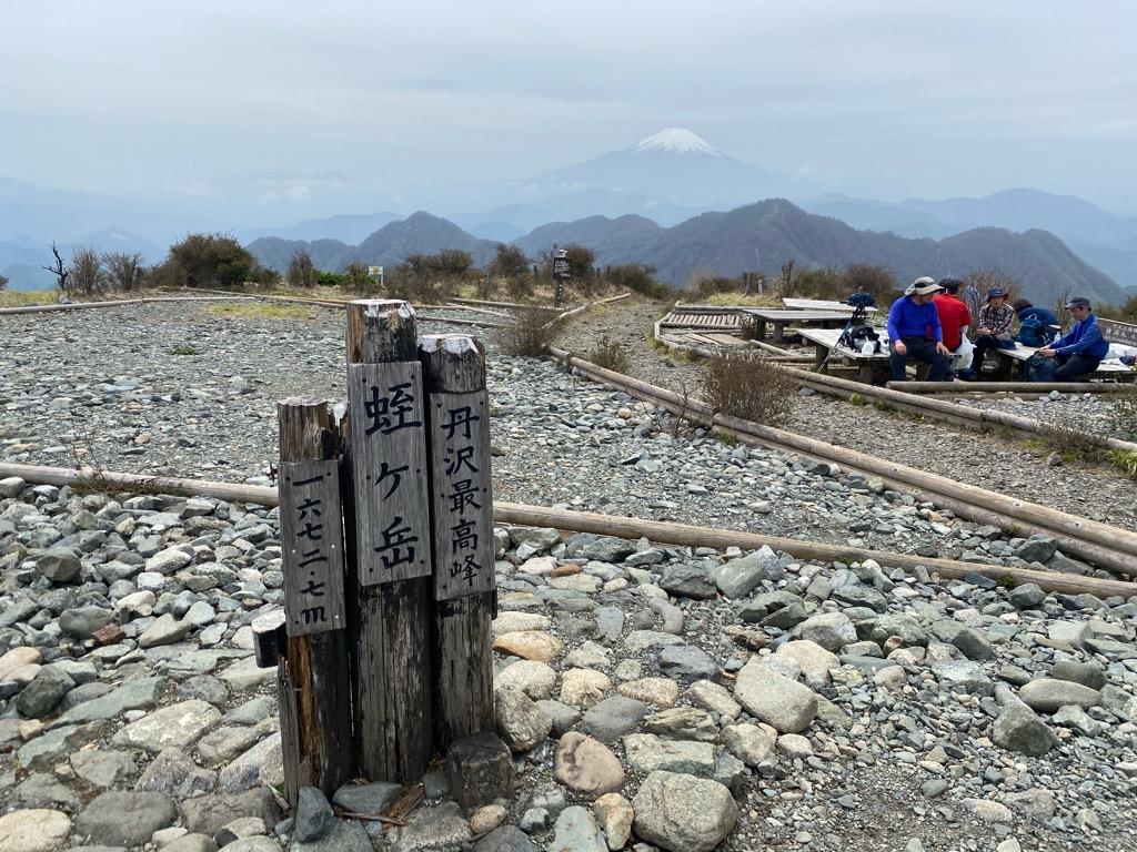 標高1672.7mの蛭ヶ岳山頂