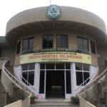 イスラマバードのユースホステル